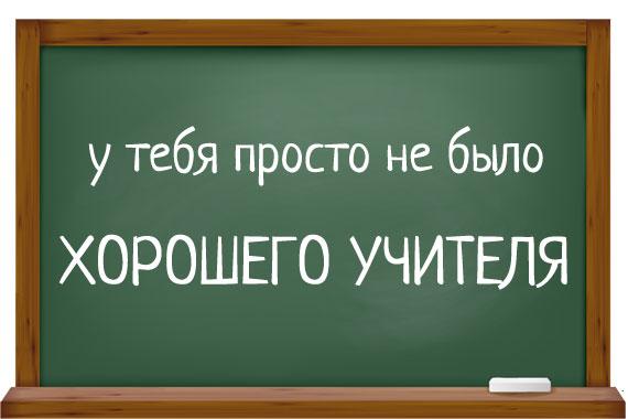 Плохо знаешь <span>математику </span> или <span>украинский? </span>